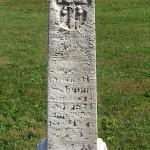 Amalia Justine Schumm, Zion Lutheran Cemetery, Schumm.